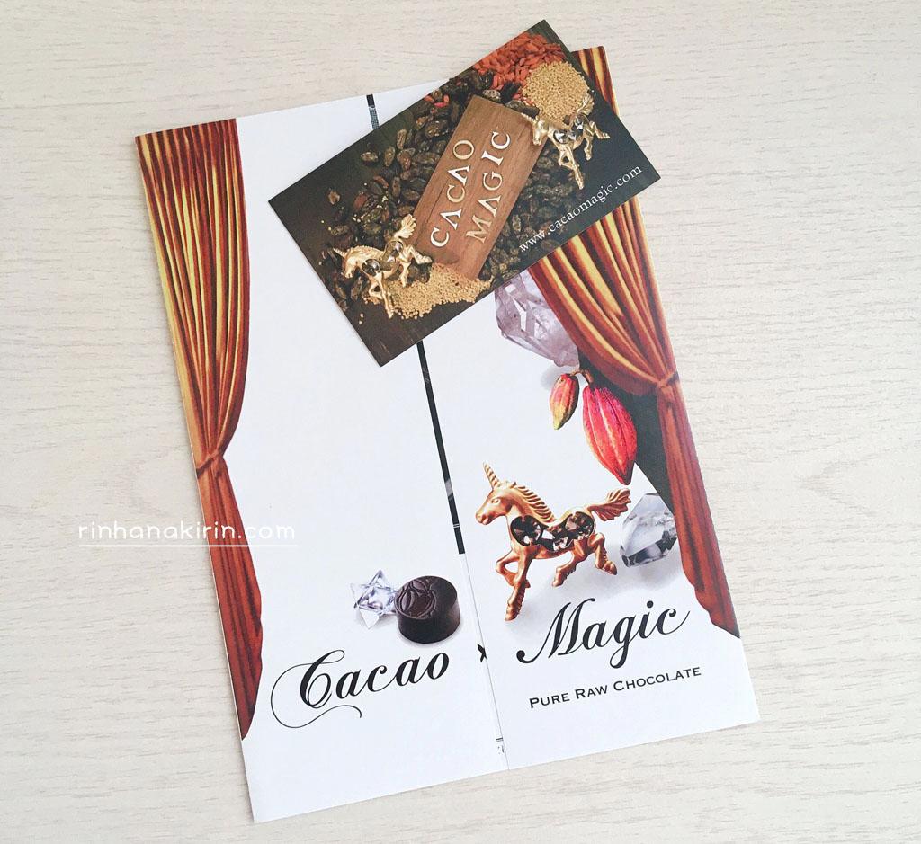 京都カカオマジックのローチョコレート