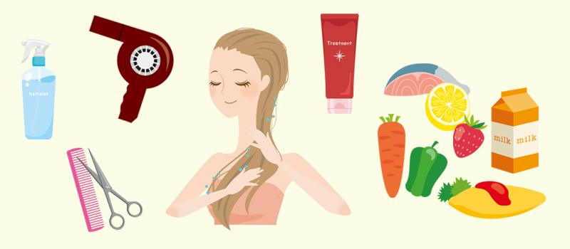 綺麗な髪に改善する方法