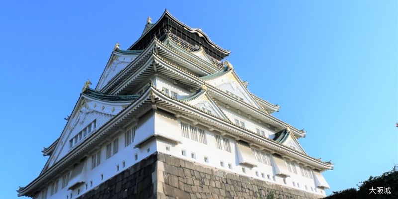大阪のミラブルシャワーヘッド設置ホテル