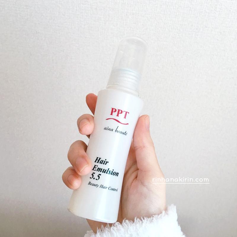 PPTヘアエマルジョン5.5のレビューと口コミ(洗い流さない美容乳液)