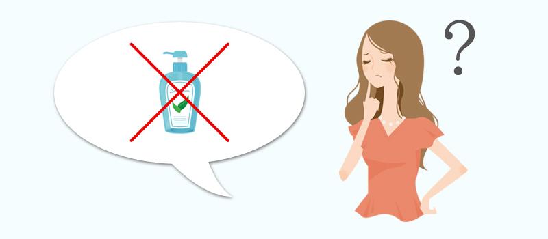 シャンプーの回数を減らすか悩む女性