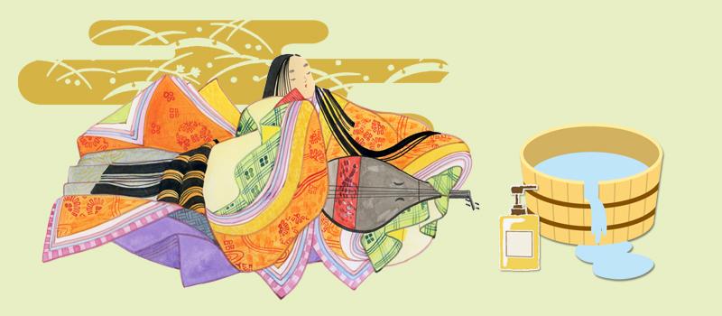 シャンプーをする平安時代の女性