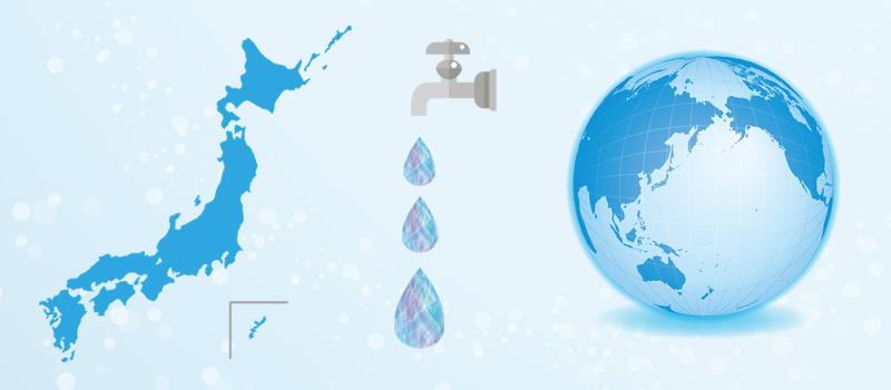 日本と海外の水質の違い